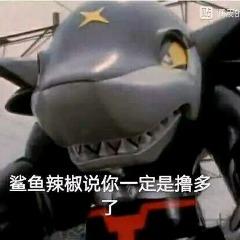 Avatar Sharkchili