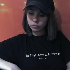 Avatar 8bit_tyan