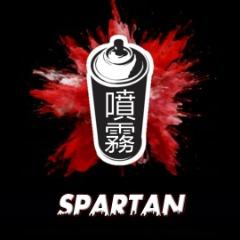 Player -_-SpartaN avatar
