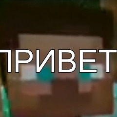 Avatar Dimka5300