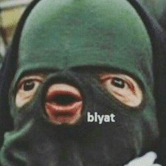 Avatar BeN_86
