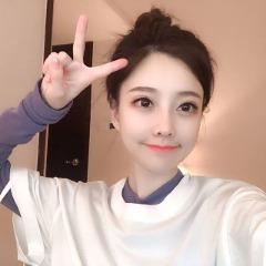 Player BeBumCute avatar
