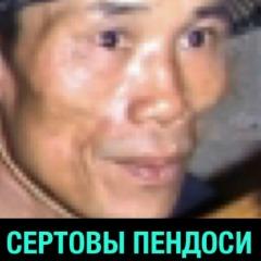 Player VEPTYXAH avatar