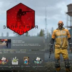 Player HuJluGa avatar
