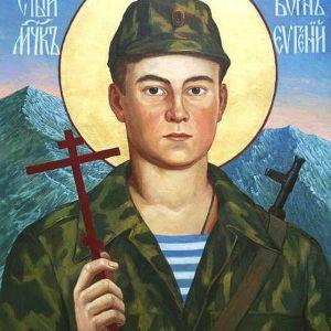 Player Holy_Chechen avatar