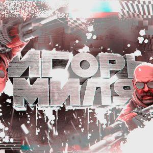 Player -Milya- avatar