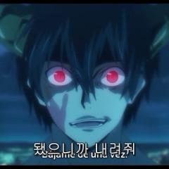 Avatar ma4mir